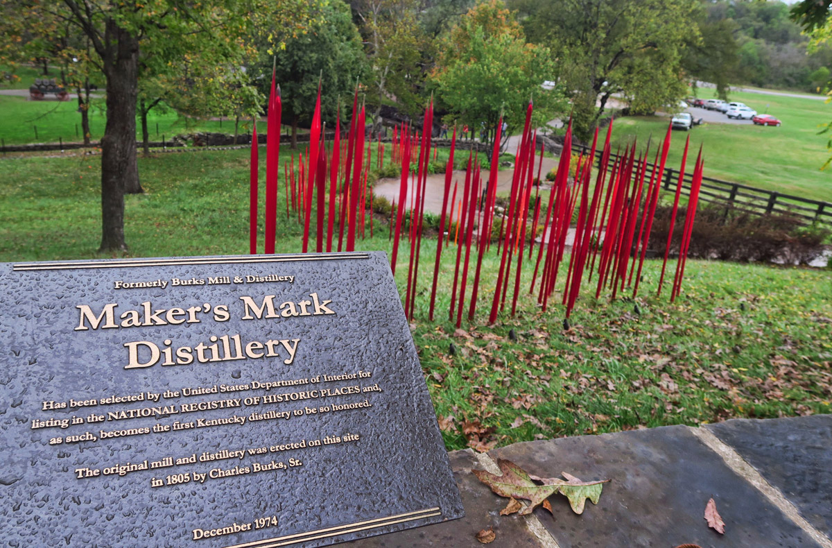 Maker's Mark distillery was designated as a National Historic Site in 1974, the first distillery to receive this distinction.